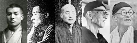 Hoan Kosugi (1881–1964) a conçu l'emblème Shotokan Tiger